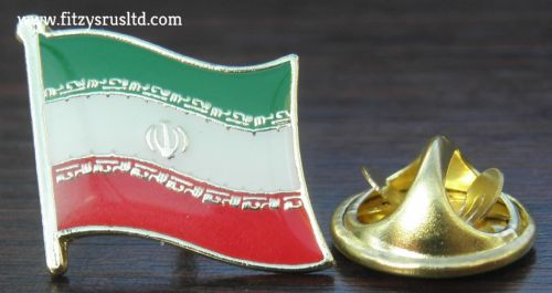 Iran Country Flag Lapel Hat Cap Tie Pin Badge - Islamic Republic of Brand New